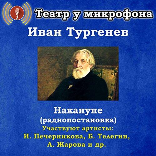 Nakanune                   Autor:                                                                                                                                 Ivan Turgenev                               Sprecher:                                                                                                                                 Boris Telegin                      Spieldauer: 2 Std. und 13 Min.     Noch nicht bewertet     Gesamt 0,0
