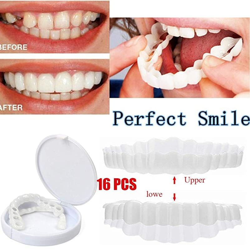 目を覚ますサバント目を覚ます16個化粧品歯一時的な笑顔ホワイトニング歯インスタント快適な義歯シリコーンソフトメイクアップ義歯ケア(アッパー+ロー)