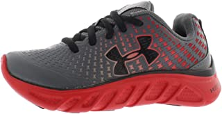 Under Armour Spine Clutch Kid's Shoes