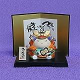 節句人形 五月人形 [錦童武者] NO. 1010 兜飾り 陶器置物