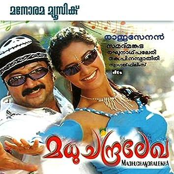 Madhu Chandralekha (Original Motion Picture Soundtrack)