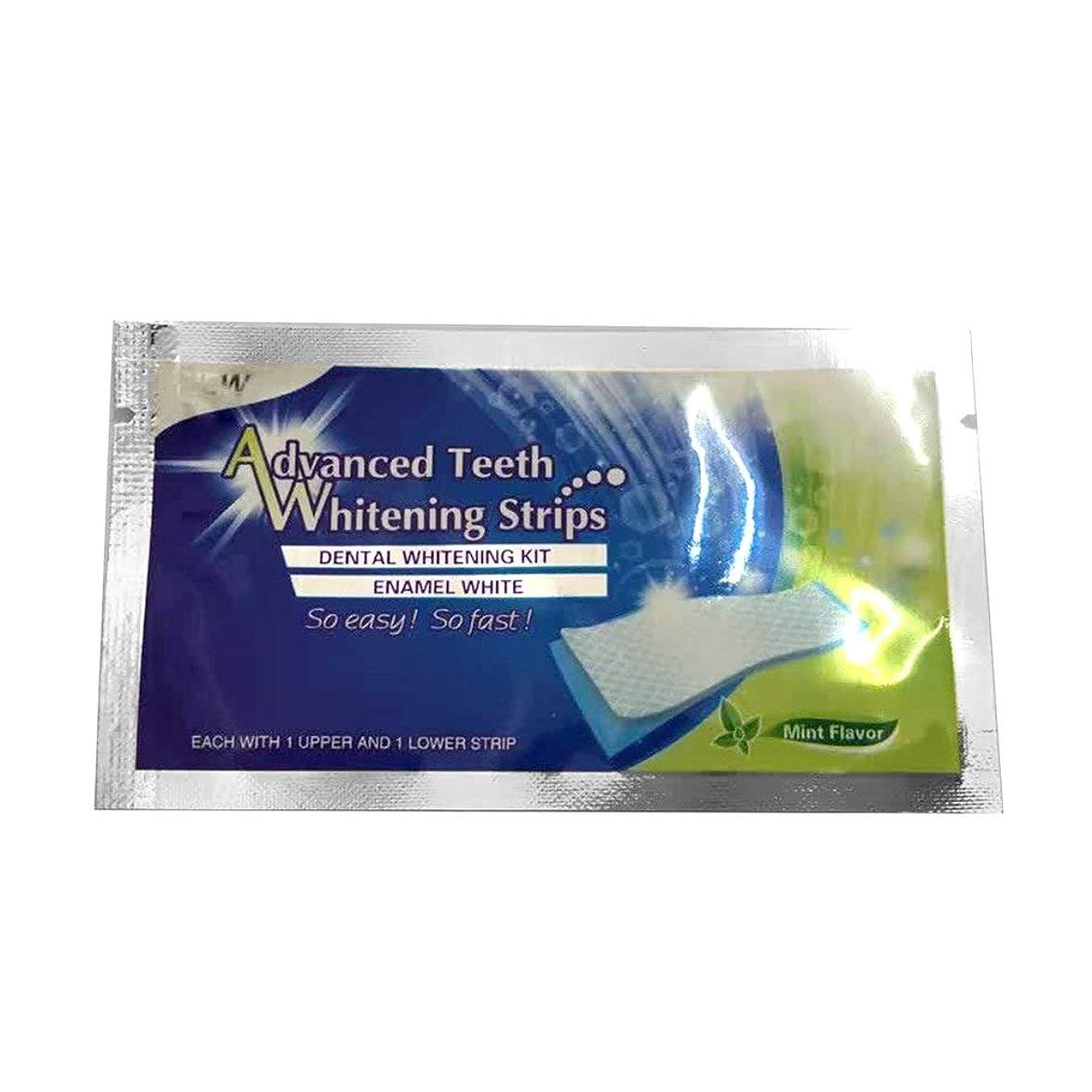逃れる変換する腐敗テープホワイトニングストリップホワイトテープ歯ホワイトニングプロフェッショナルホワイトニングアドバンストブリーチテープ - ホワイト