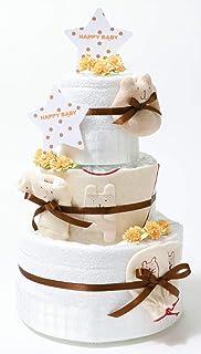 今治 おむつケーキ 豪華3段 ウォッシュ&バスタオル付き 白銀 オーガニックアイテム4点付 くま パンパースSサイズ【出産祝い/内祝い】日本製