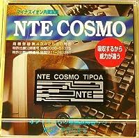 NTE コスモチップ OA ブラック