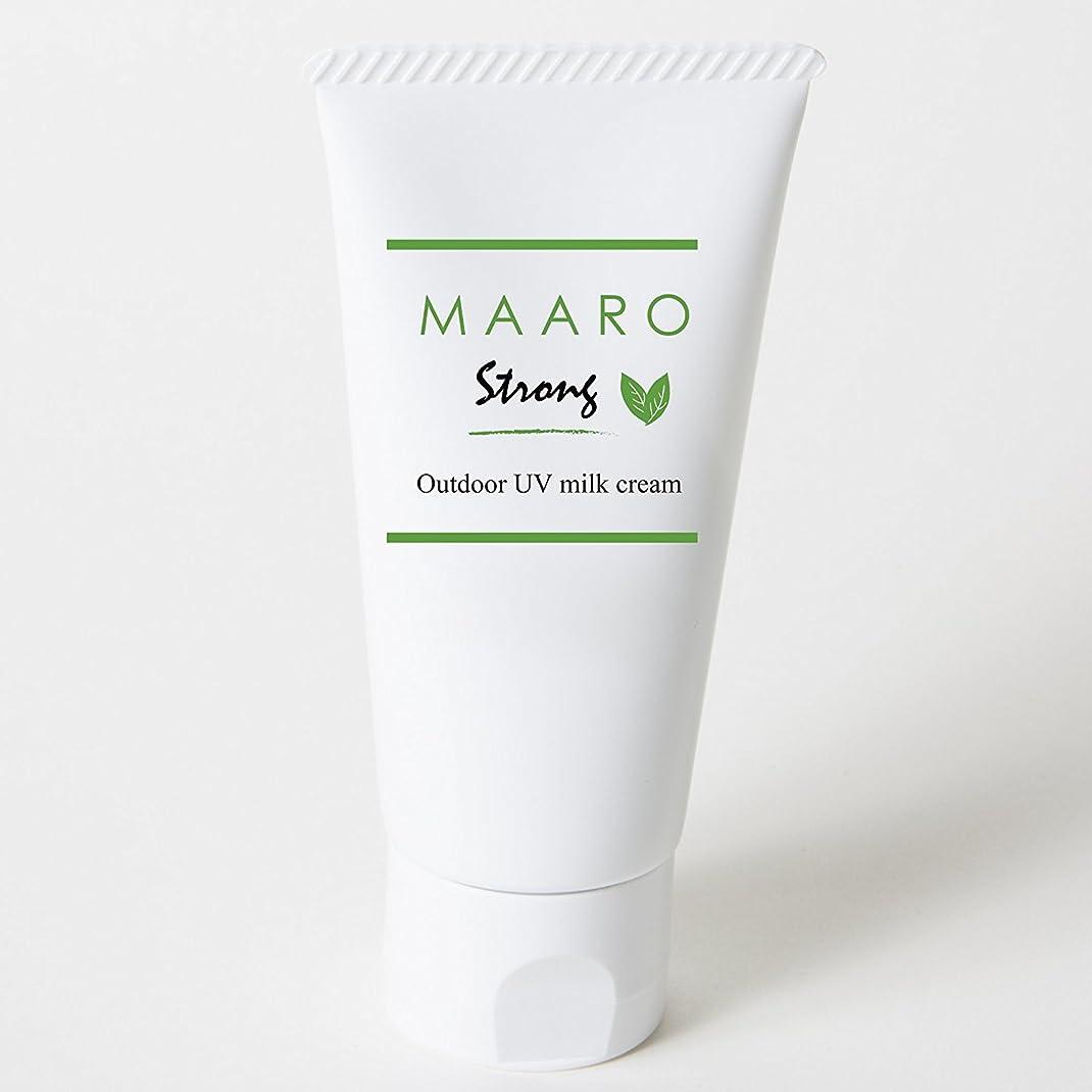 威信頑張る強大なMAARO Strong(マアロストロング)アロマミルククリーム SPF30、PA+++ 60ml