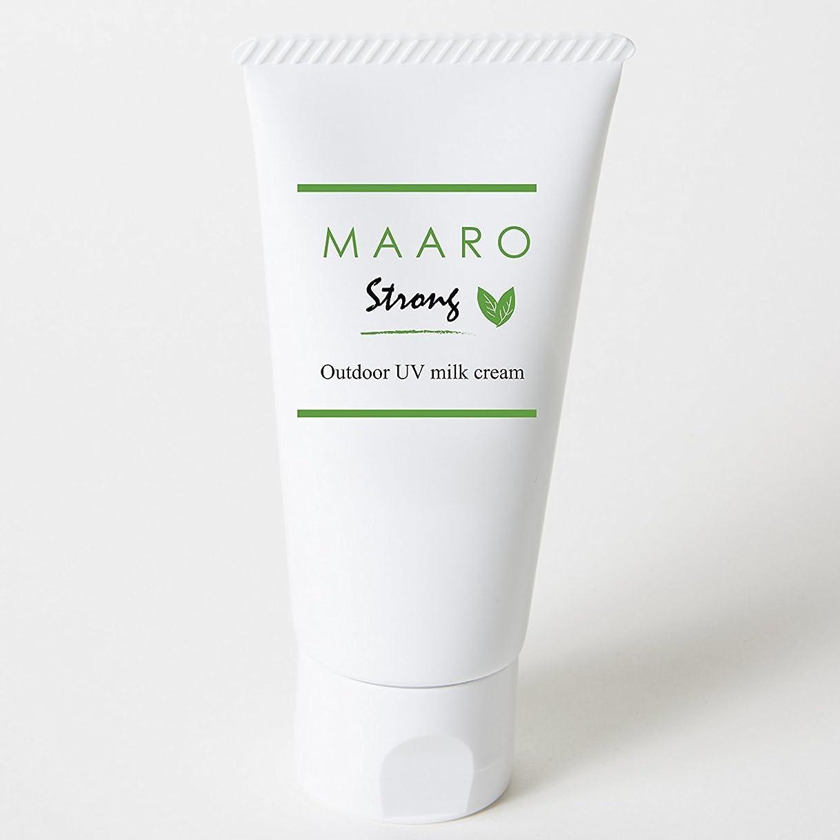 経験的コカイン最悪MAARO Strong(マアロストロング)アロマミルククリーム SPF30、PA+++ 60ml