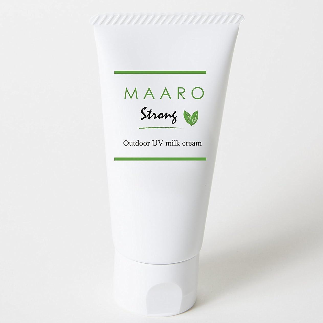 局おしゃれなストレスの多いMAARO Strong(マアロストロング)アロマミルククリーム SPF30、PA+++ 60ml