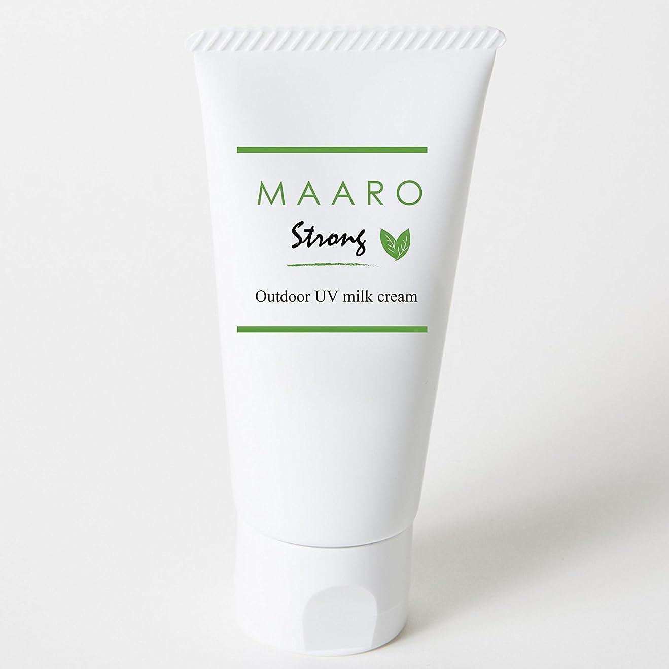 お手入れデクリメントお尻MAARO Strong(マアロストロング)アロマミルククリーム SPF30、PA+++ 60ml