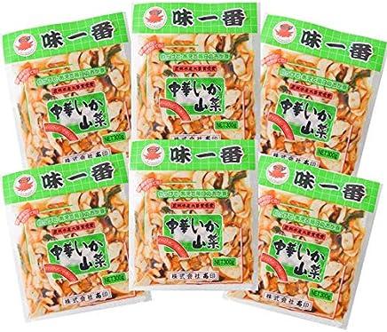 味一番 中華いか山菜300g×6パック 創業当初からのロングセラー商品