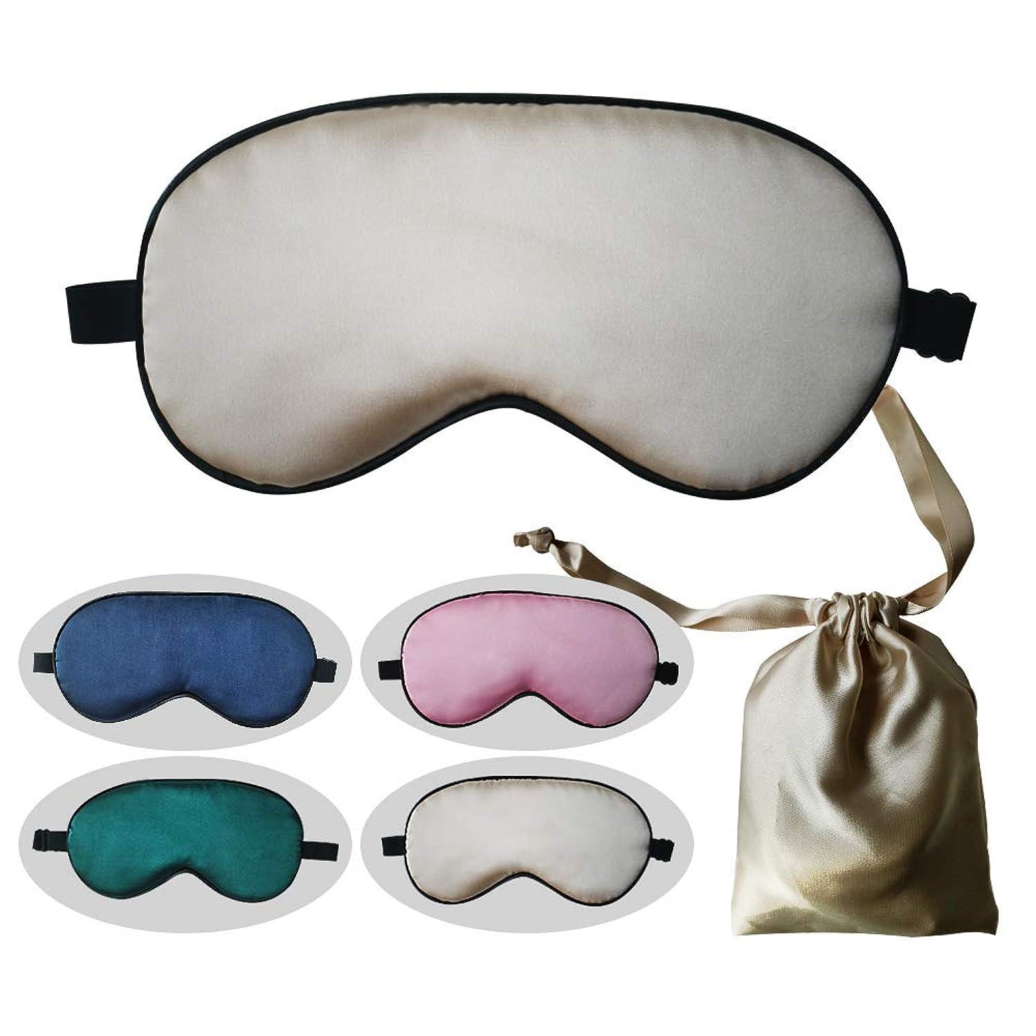 自己糸ピジンLinkingHome アイマスク、シルク スリープ アイ マスク、軽量 無加圧、昼寝、疲労回復、調節可能な長さ、便利な収納袋、洗える、オフィス、飛行機、車、電車の旅行に適し(ベージュ)