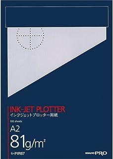 コクヨ インクジェット プロッター用紙 A2 100枚 セ-PIR87