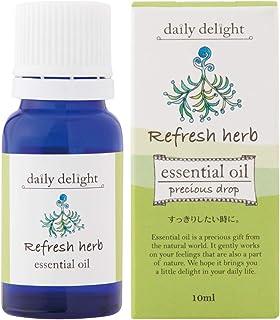 デイリーディライト ブレンドエッセンシャルオイル リフレッシュハーブ 10ml(天然100% ブレンド精油 アロマ シャープで清涼感のあるハーブ調の香り)