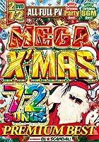 Mega X'Mas Premium Best