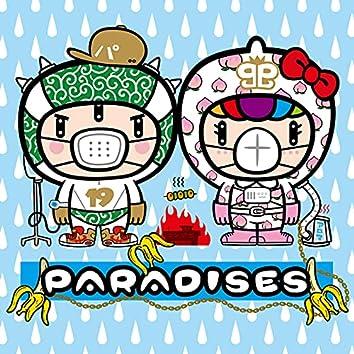 Yasashii Kaze ni Fukarete (FREE Version)