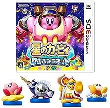 Kirby Robo Bo Planet & amiibo Kirby, Meta Knight, King Dedede, Wadorudi (Kirby series) Special Value Set ! Japanese ver. by Nintendo