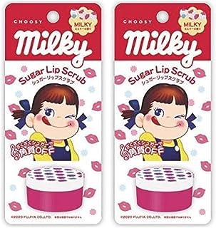 サンスマイル CHOOSY チューシー シュガーリップスクラブ MSLS01 ミルキーの香り 10g×2個セット