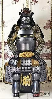 Best wearable samurai armor Reviews
