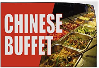 Decal Sticker Multiple Sizes Chinese Buffet #1 Style D Restaurant & Food Chinese Buffet Outdoor Store Sign White - 64inx42in, Set of 5