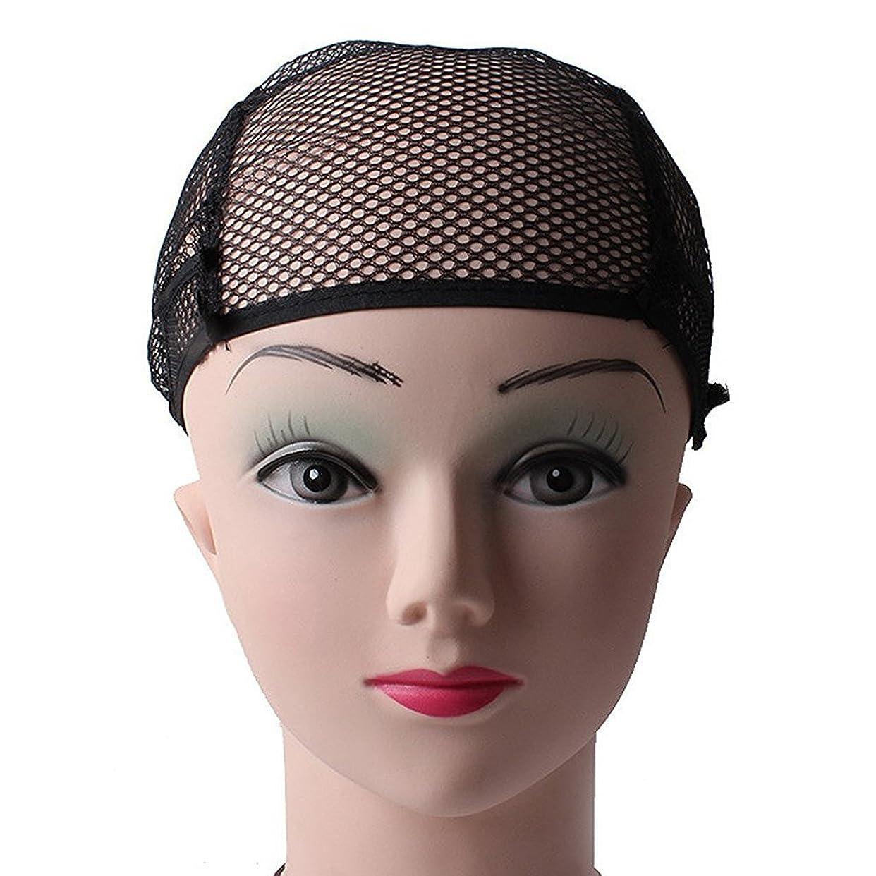 可聴なしでパークSUPVOX メッシュネットウィッグキャップオープンエンドウィッグキャップ男性用メッシュネットライナー製織キャップ女性(ブラック)