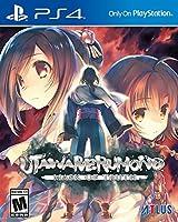 Utawarerumono: Mast Of Truth (輸入版:北米) - PS4