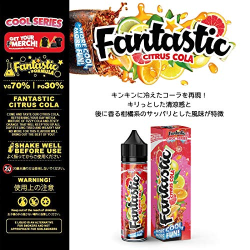 Fantastic Juice ファンタスティックジュース 電子タバコ リキッド ストロベリー グレープ オレンジ レモンライム ライチ カシス シトラス コーラ ニコチンフリー (STRAWBERRY, 50ml)