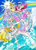 トロピカル~ジュ!プリキュア【Blu-ray】vol.2[Blu-ray/ブルーレイ]