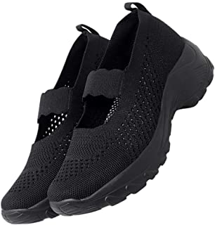 Holibanna Semelle Épaisse Dame Loisirs Daily Chaussures Femmes Sport Chaussures Maille Respirante Sneakers Chaussures en P...