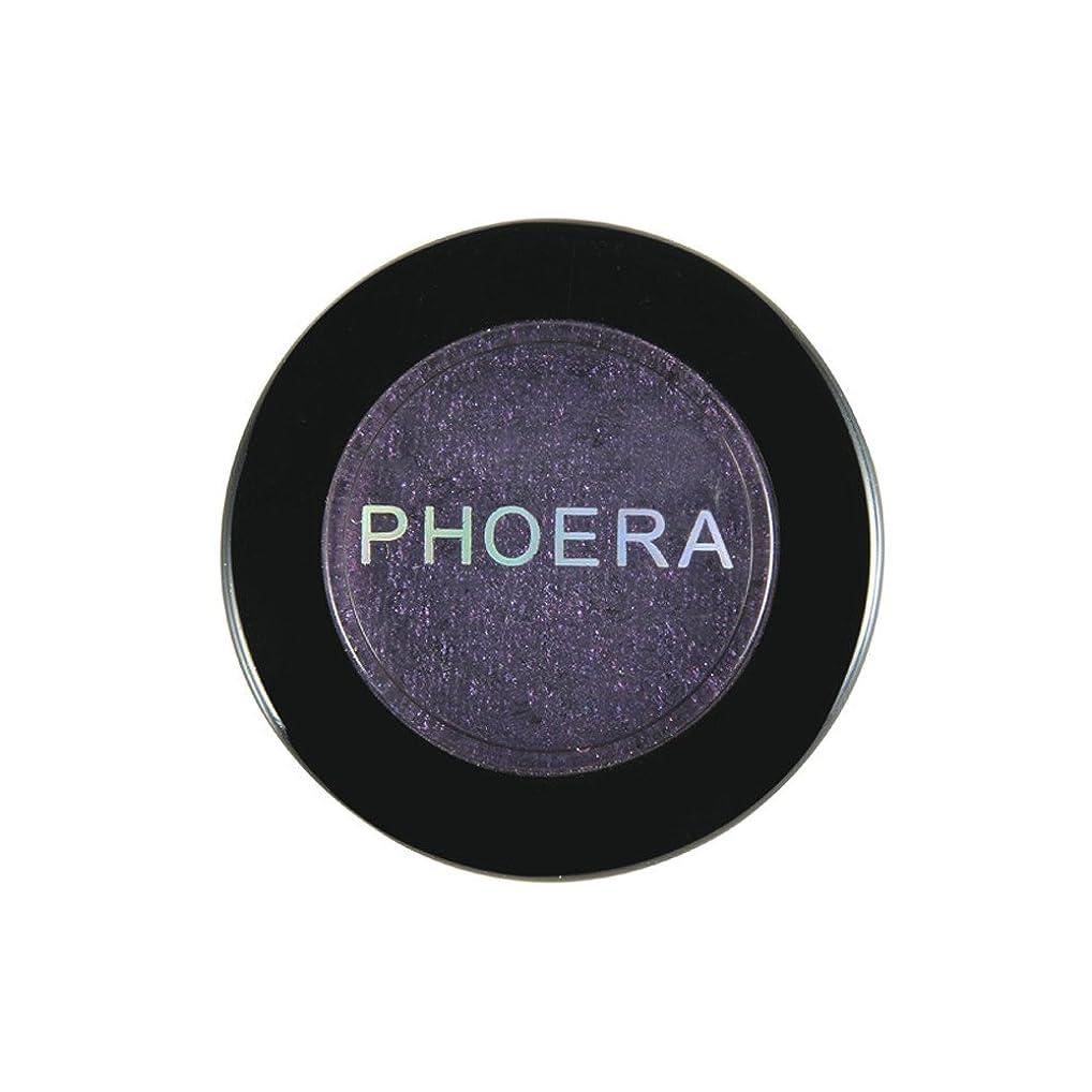 二度飼い慣らす霊Akane アイシャドウパレット PHOERA 人気 ファッション 魅力的 マッシュポテト 単なる 一つだけ 綺麗 チャーム 長持ち おしゃれ 持ち便利 日常 仕事 Eye Shadow (4色)