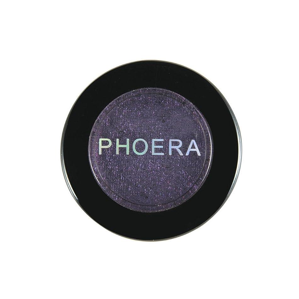 賛美歌スカルクコールAkane アイシャドウパレット PHOERA 人気 ファッション 魅力的 マッシュポテト 単なる 一つだけ 綺麗 チャーム 長持ち おしゃれ 持ち便利 日常 仕事 Eye Shadow (4色)