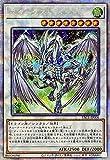 遊戯王カード スターダスト・ドラゴン(プリズマティックシークレットレア) プリズマティックアートコレクション(PAC1) | シンクロ 風属性 ドラゴン族 プリシク