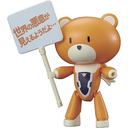 HGPG ガンダムビルドファイターズトライ プチッガイ アレルヤ・ハプティズムオレンジ&プラカード 1/144スケール 色分け済みプラモデル