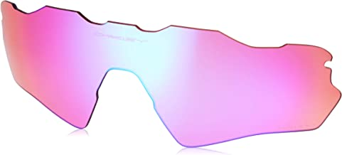 Oakley Kids' Radar EV XS Path Sunglass Replacement Lens, Prizm Trail, 31 mm