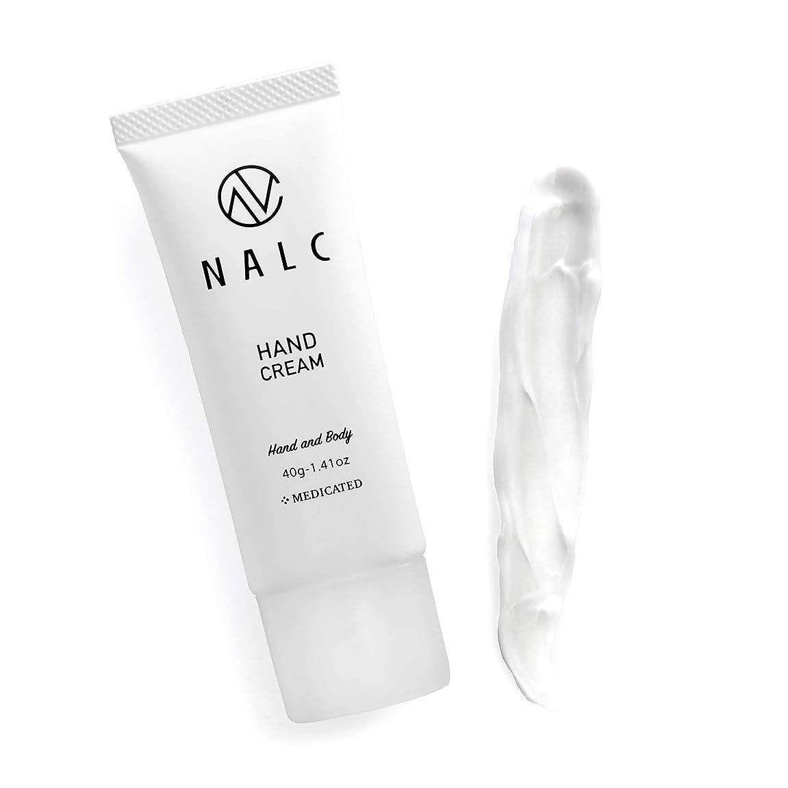 上恥ずかしい衰えるNALC ヘパリン ハンドクリーム 【乾燥肌の救世主-ヘパリン類似物質 配合- 手荒れ を防ぐ/乾燥 に負けない】薬用 40g 【全身に使えるから-ボディクリーム 顔用 クリーム としてもオススメ】ニキビ 肌荒れ を防ぐ 乾燥肌 敏感肌