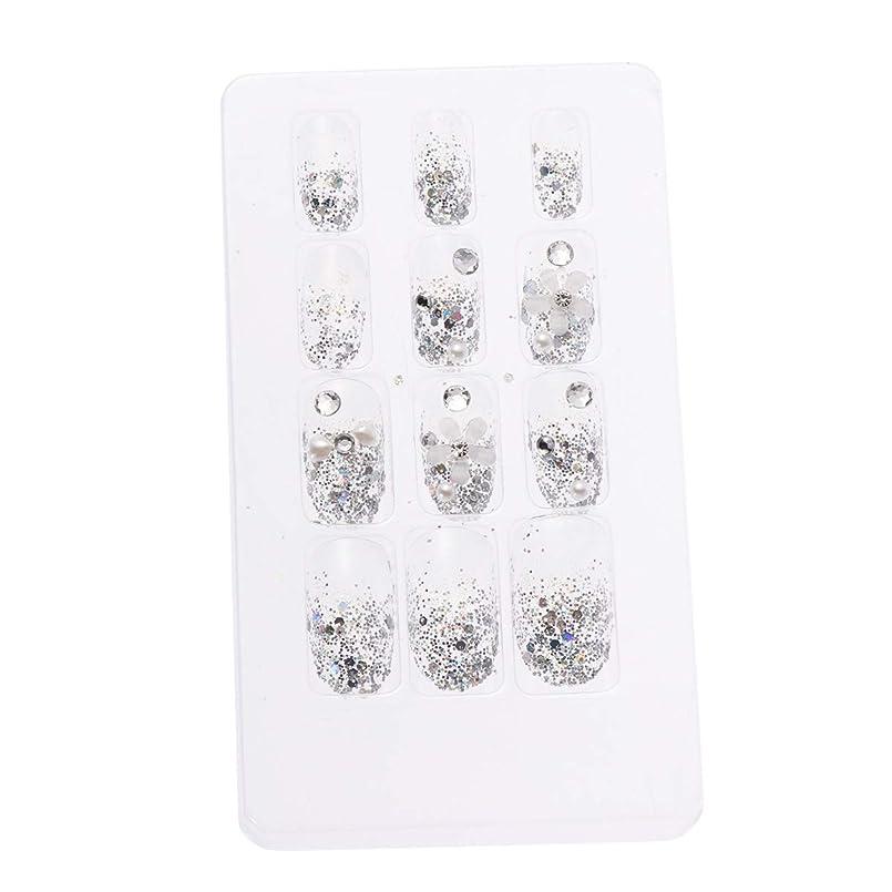 違反うまくやる()石炭LURROSE 24ピースネイルステッカー 人工ダイヤモンド装飾ネイルアート用ブライダル女性