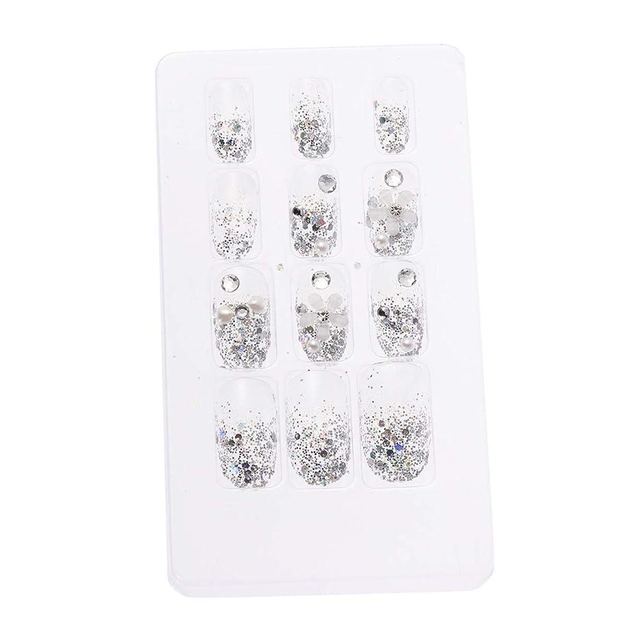 放映ミスペンド縮れたLURROSE 24ピースネイルステッカー 人工ダイヤモンド装飾ネイルアート用ブライダル女性