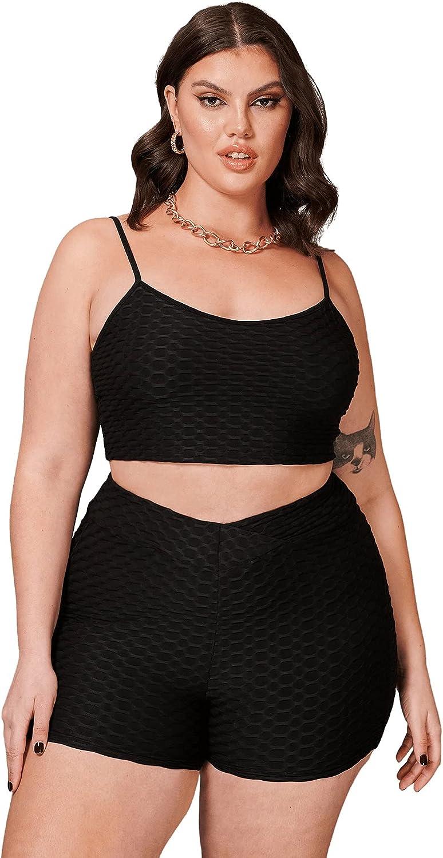 Verdusa Women's Plus 2 Piece Textured Knit Cami Top and Biker Shorts Set