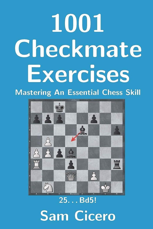 防水メンバーチャネル1001 Checkmate Exercises: Mastering An Essential Chess Skill