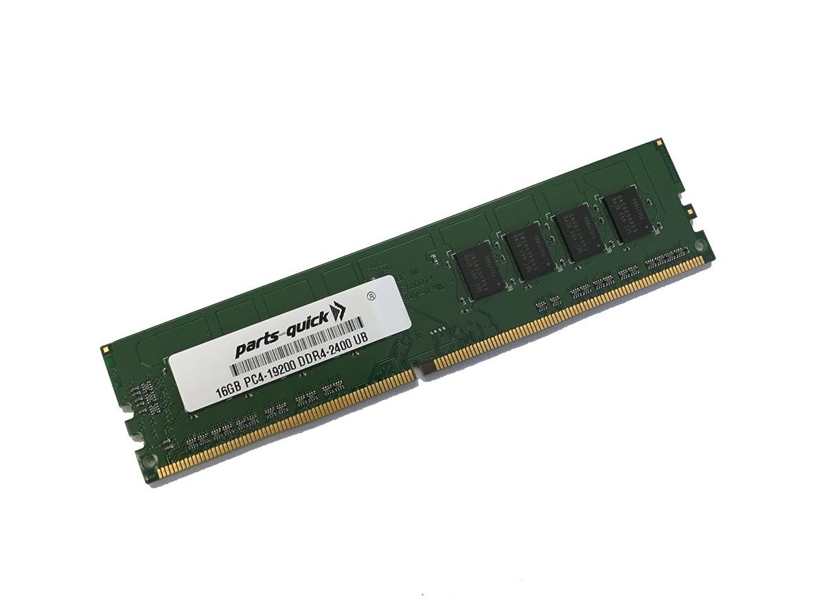 - ECC 16GB RAM Memory Asus P10S-I PC4-2400 DDR4-19200 - Motherboard Memory Upgrade from OFFTEK