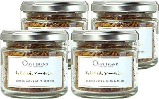 ご飯のお供 おにぎりの具 ちりめんアーモンド 60g 4個 瀬戸内産 アーモンドフィッシュ 人気 ランキング オリーブアイランド OLIVEISLAND