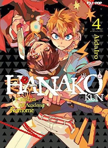 Hanako-kun. I 7 misteri dell'Accademia Kamome (Vol. 4)