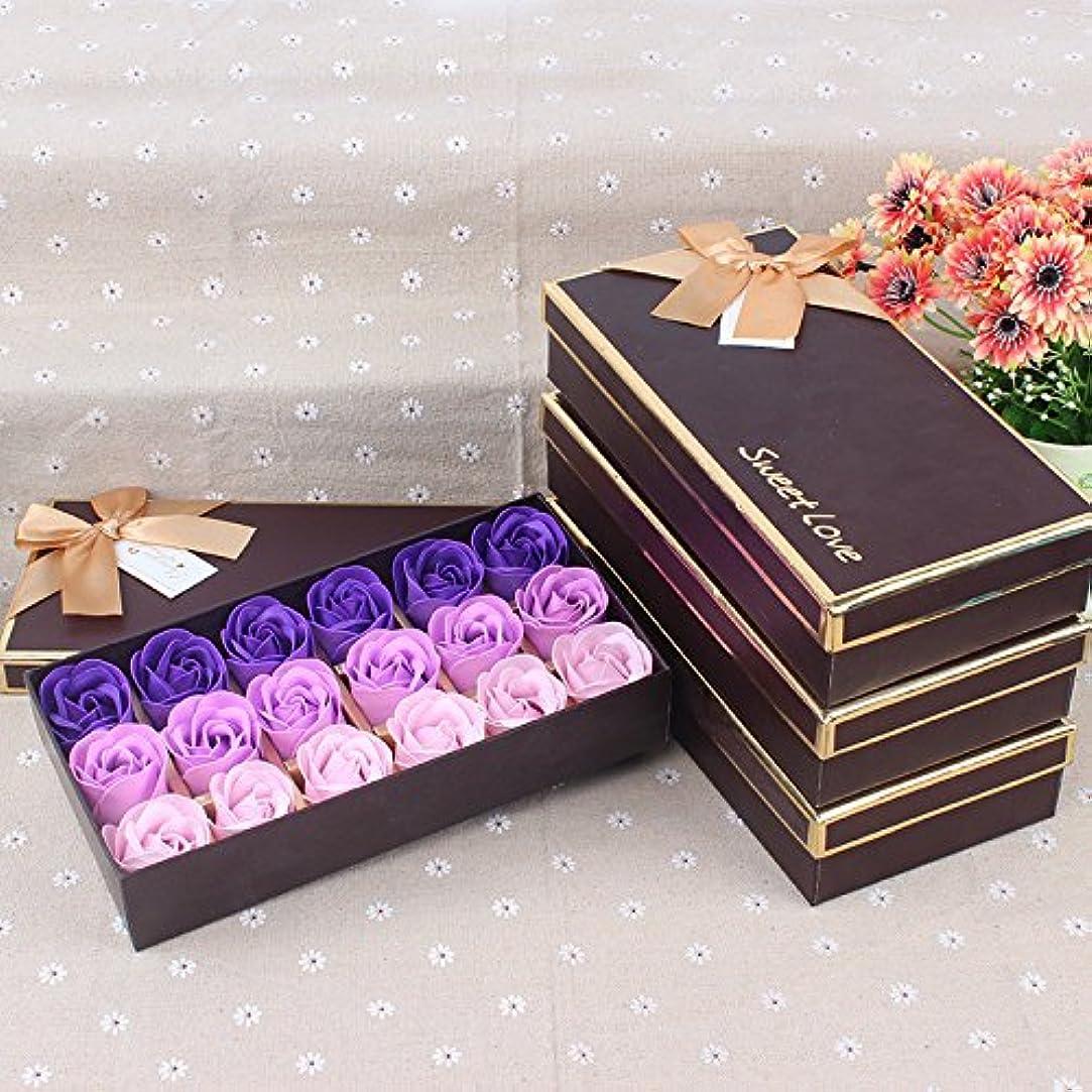 とんでもない変装連結するWeryn(TM)結婚式のためのギフトボックスバレンタインデーの愛の贈り物で18バラセット香りの入浴ソープローズソープ花びら[Purplegradient]