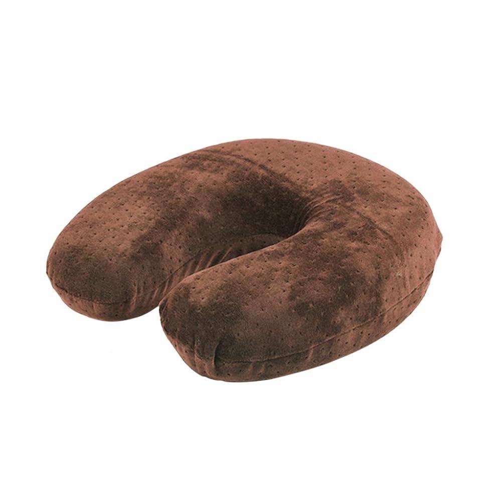 金銭的な引き出すインシュレータU字型枕、ビロードの反発の記憶泡の首の頭部の頚部枕残り旅行クッション(Brown)