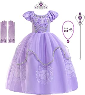 HIHCBF - Disfraz de princesa de Rapunzel para niñas, cumple