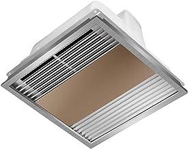 Convectores LHA Calentador de Techo Integrado, Calentador de baño, Viento Individual, baño cálido, Calentador Impermeable, baño frío y Caliente