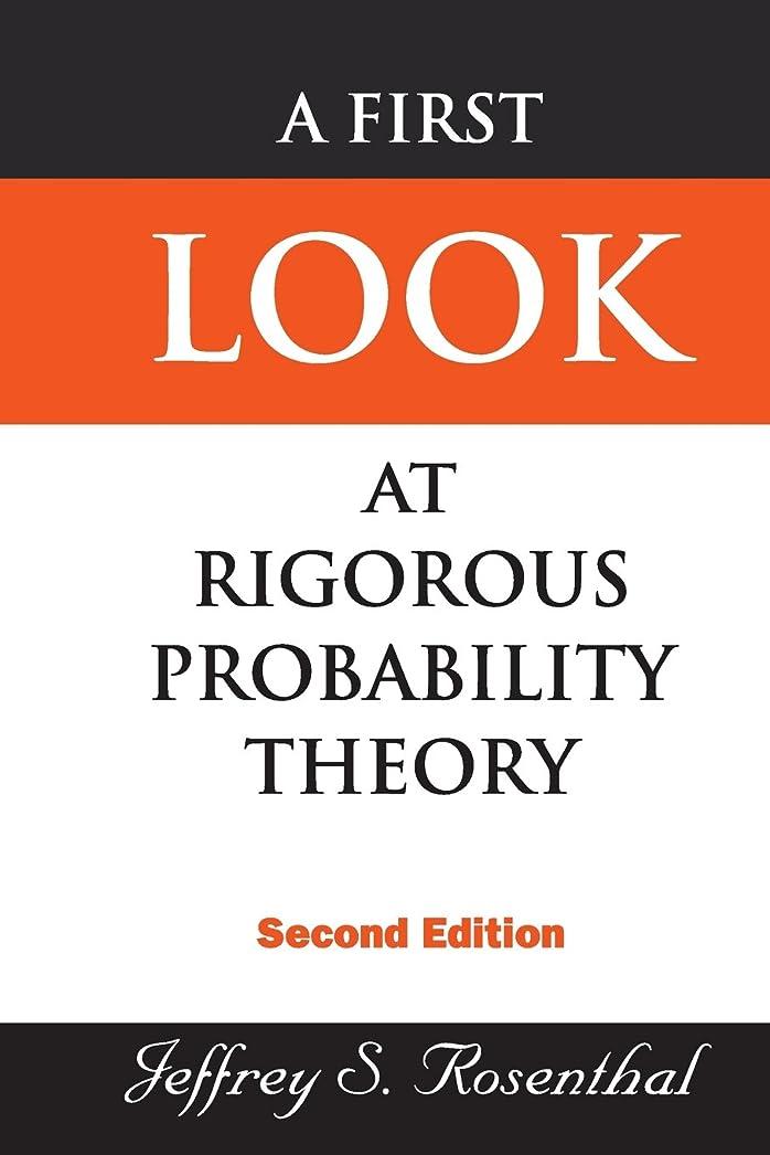 喜劇きちんとした給料A First Look at Rigorous Probability Theory