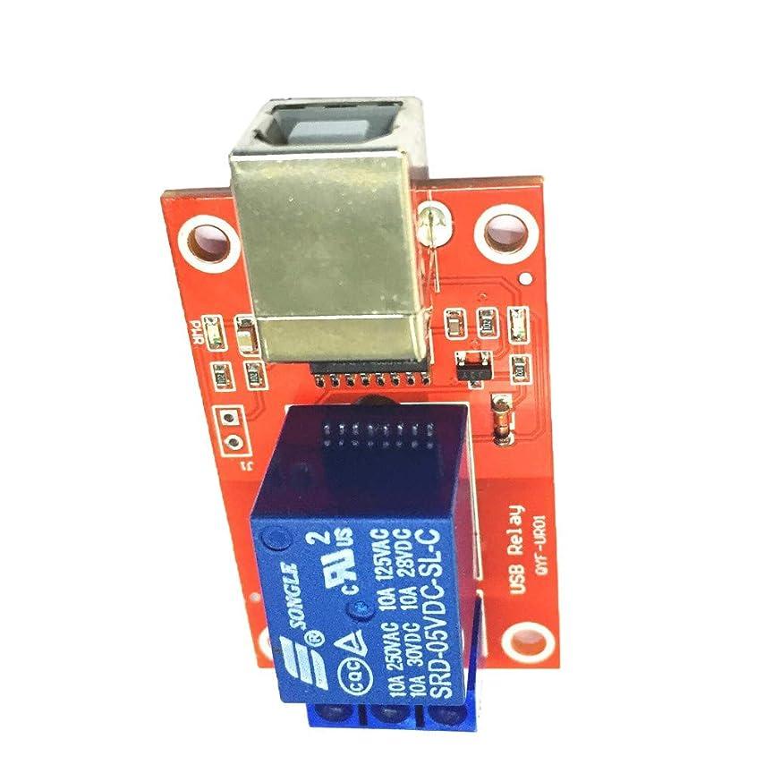 期待して咲くオートSYF-SYF リレーモジュール5Vの1-チャンネルリレーボードコンピュータ制御 回路基板