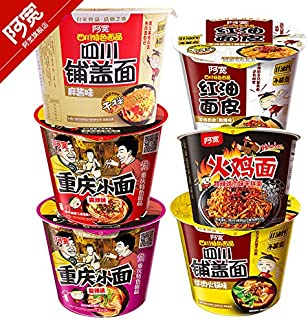 Akuan Travel Package Chongqing Small Noodle Covered Surface Red Oil Turkey Noodle Instant Noodle Dry Mixed Noodle 6 Bowls