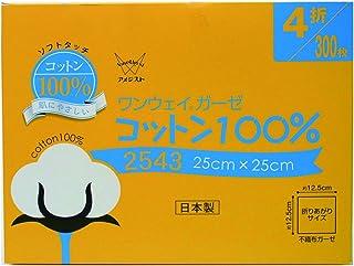 医療用不織布 ワンウェイガーゼ コットン100% 2543 25cm×25cm 4折 300枚入