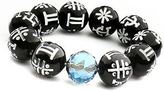 Kimoyo Beads Bracelet - Halloween Panther Black Wakanda Jewelry Merchandise Gifts For Women Men