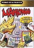 Mahjong  (Palm)